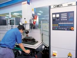 放電加工設備